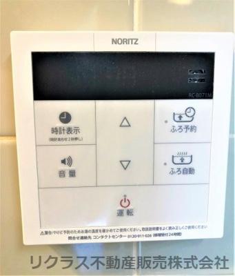 【設備】グラン・パレ兵庫
