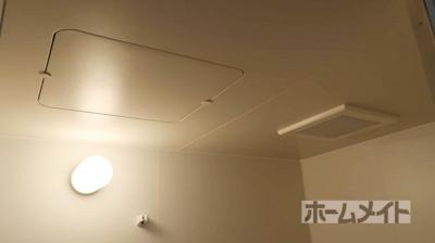 【浴室】【分譲】シティコーポ京口