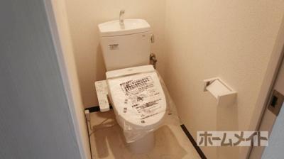 【トイレ】【分譲】シティコーポ京口