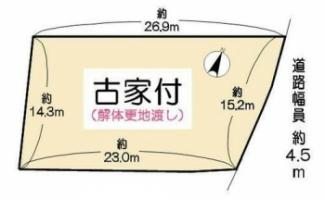 【土地図】栗東市下戸山 売土地