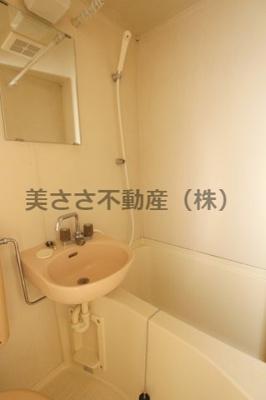 【浴室】エステートピアモアレ