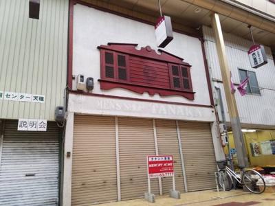 【外観】保田川原城町店舗