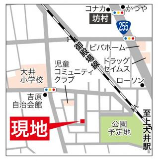 カーナビ検索の際は「大井町金子1964‐1」と入力ください!