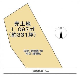 【土地図】野洲市三上 売土地