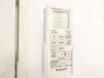 【設備】カサセレーナ