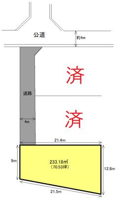 【区画図】安倍売り土地