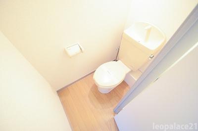 【トイレ】レオパレスぶどうの木