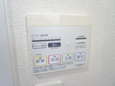 【設備】クリスタル・コート