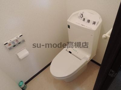【トイレ】城西ハイツ2