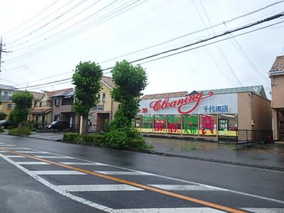 【外観】市村貸店舗