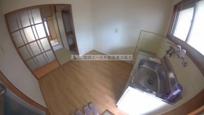 【キッチン】長池パンションC棟