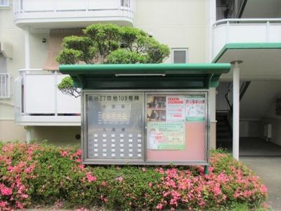 【エントランス】名谷27団地109号棟