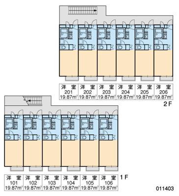 【区画図】レオパレスコンフォート北園