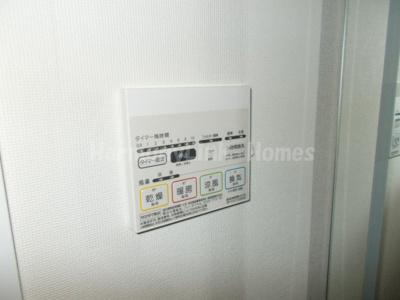 AZEST大山東の浴室乾燥機