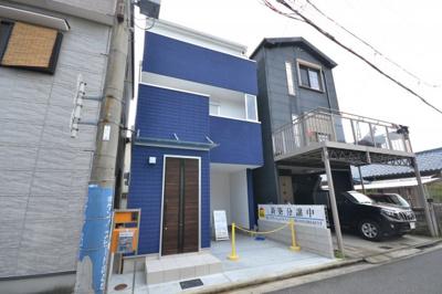 【外観】堺市東区日置荘北町 新築戸建
