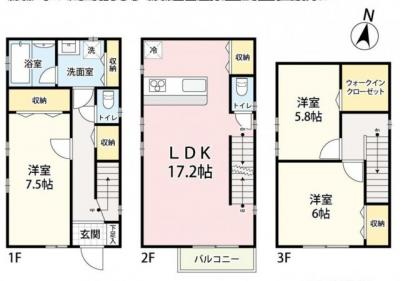 【土地図+建物プラン例】新宿区高田馬場三丁目 売地