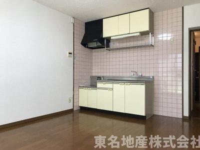 【キッチン】サンドミール