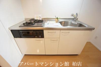 【キッチン】エルピス