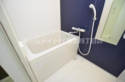 【浴室】ウインズコート今福西