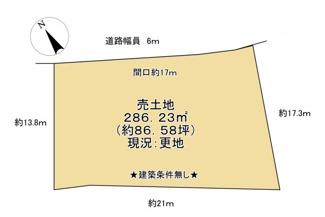 【土地図】湖南市北山台3丁目 売土地