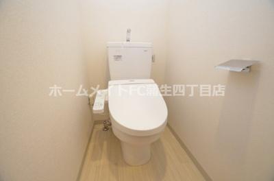 【トイレ】ファステート蒲生公園アペルザ
