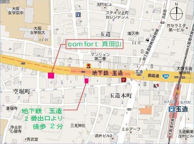 【地図】コンフォート真田山