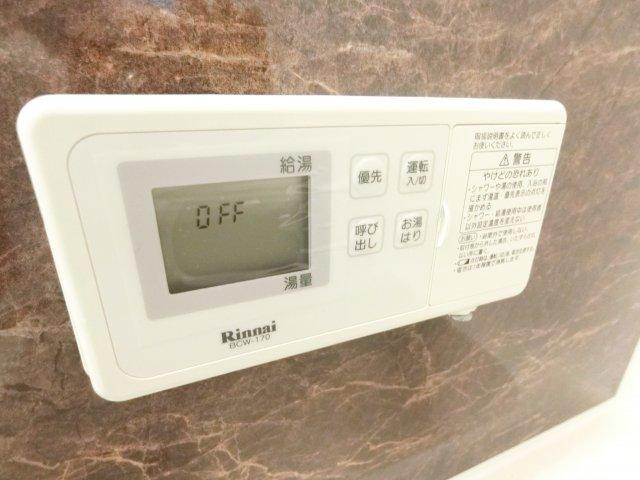 【浴室】泉北宮山台団地二号棟