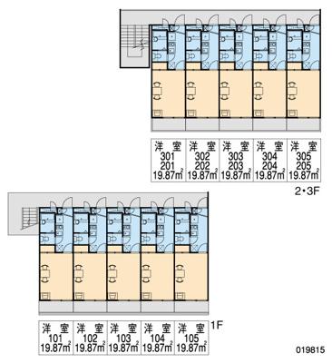 【区画図】レオパレスKKS中宮