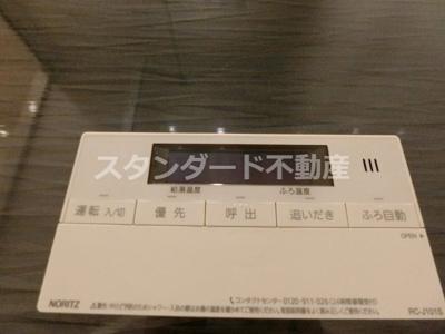 【その他】イノセント堂山