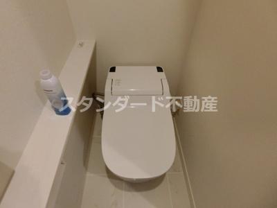 【トイレ】イノセント堂山
