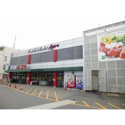 スーパーマルヤス箕面店:588m