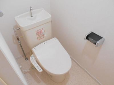 【トイレ】メゾン・ウィステリア