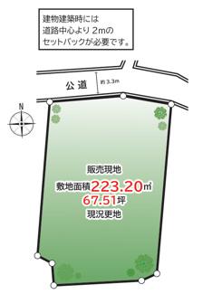 建物建築時には前面道路中心線より2mのセットバックが必要です。