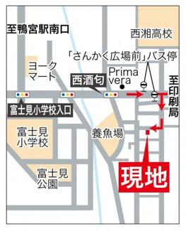 カーナビ検索の際は「小田原市酒匂2-5-4」と入力ください!