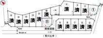 熊谷市久下分譲地の画像