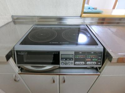 【キッチン】ブレインマンション