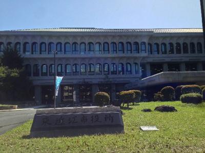 東近江市役所(1352m)