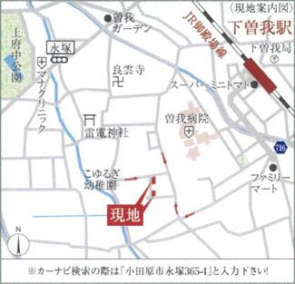 カーナビ検索の際は「小田原市永塚365‐4」と入力ください!