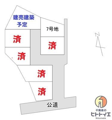 【区画図】筑後市長浜7区画分譲地