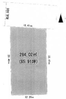 敷地284.02㎡(85.91坪)