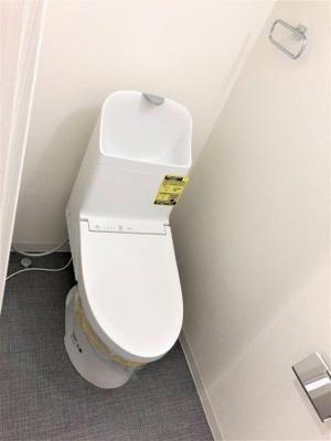 【トイレ】ライオンズマンション大和