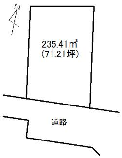 接道:幅員約4.0m~8.0m/間口約12m