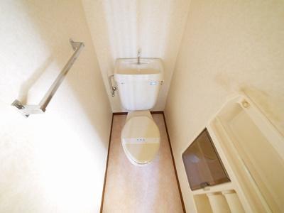 【トイレ】ハイツてんがいA