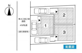 【区画図】新築一戸建 川崎市中原区今井西町 2号棟