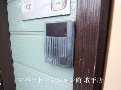 【セキュリティ】グリーンヒルズ