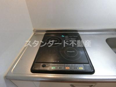 【キッチン】風雅