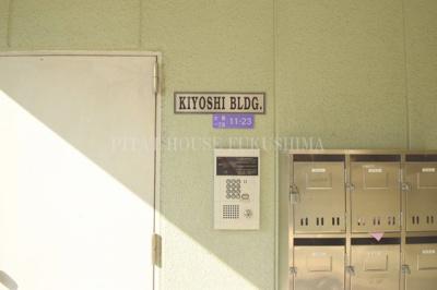 【ロビー】キヨシビル