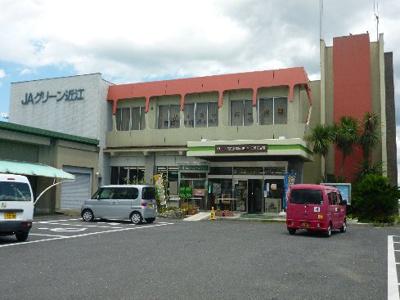 JAグリーン近江五個荘支店(557m)