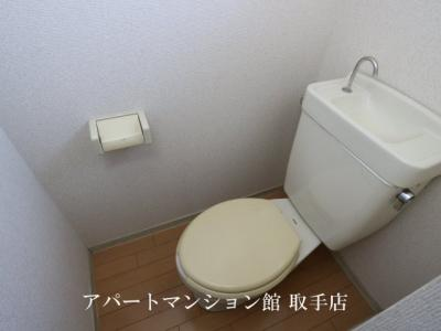 【トイレ】エステートピア白山