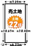 南区西九条御幸田町 建築条件付売土地の画像